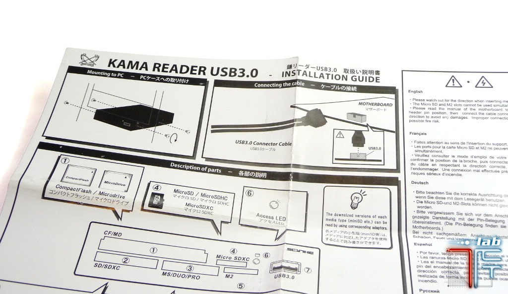 bundle manual
