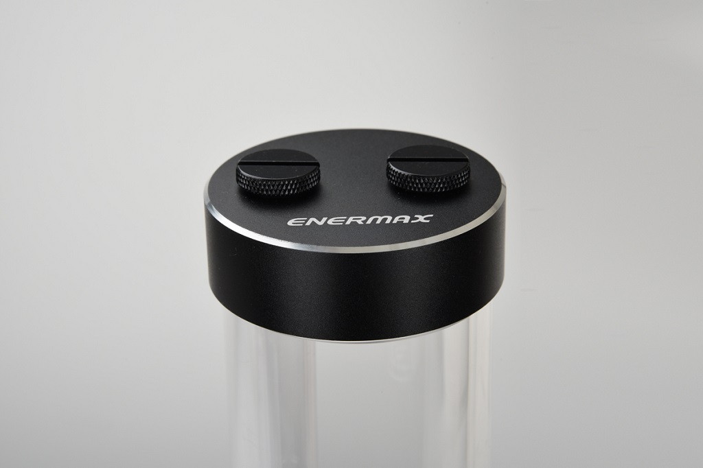 NEOChanger Intro cap