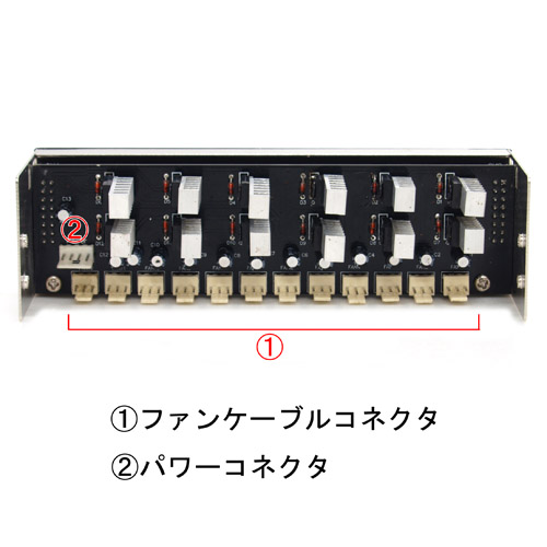 kaze-q12-connector